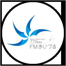 FMまいづる 77.5MHz