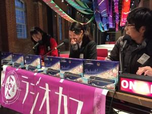【スタジオ紹介】公開放送-赤れんがパーク5号棟