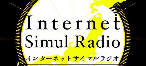 JCBA Internet Simul Radio