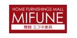 舞鶴ミフネ家具