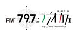 FM79.7京都三条ラジオカフェ