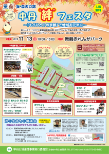 kizunachirashi_01