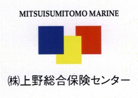株式会社 上野総合保険センター