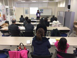 第1回災害防災情報提供サポーター養成講座(①基礎編)2018/2/24