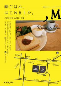 Kan, ma Dining Flyer