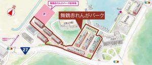 舞鶴赤れんがパーク(駐車場案内図)