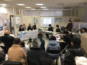 FMまいづる防災座談会2019