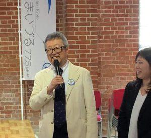 「海の京都」吹奏楽団 指揮者 田中宏幸先生