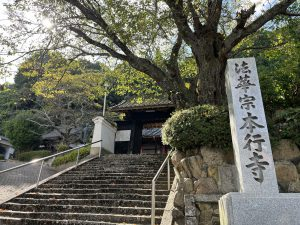 法華宗真門流本行寺(舞鶴市)